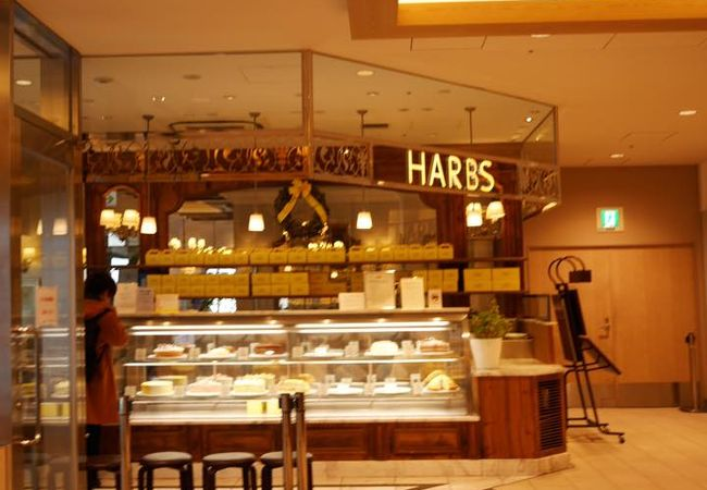 ハーブス 二子玉川店