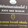 写真:第二次世界大戦博物館