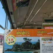 高知駅から桂浜まで行けます!!