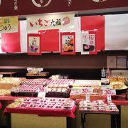 火曜特売で100円で饅頭売ってました