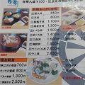 写真:小樽シーポートマーケット