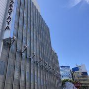 宮崎市内の百貨店と言えば昔から橘通りにあります