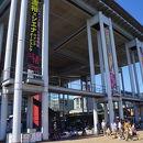 岸和田市立 浪切ホール