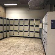 フランクフルト中央駅を拠点に