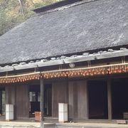 期待以上に楽しめた日本民家園