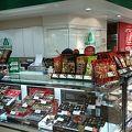写真:モロゾフシルバーミトン 東急ストア蒲田のれん街店
