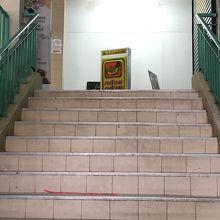 階段の先に看板あり