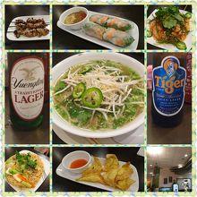 EC PHO Vietnamese Noodle House