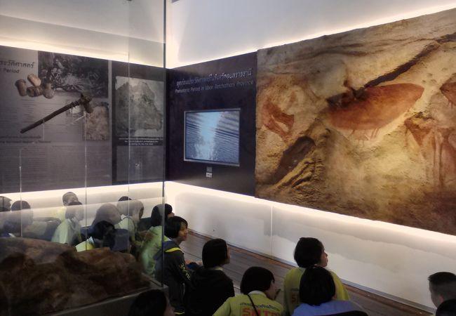 ウボン国立博物館