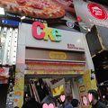 写真:Ckeショッピングモール (重慶站購物商場)