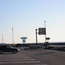 駐車場などが整備されています