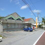 西表島西側の郵便局