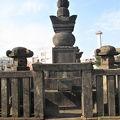 写真:千姫の墓