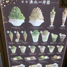 京都の支店