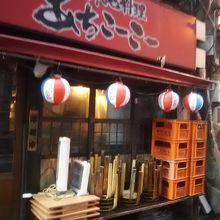 銀座の中でも比較的人気のある沖縄料理のお店