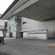 横綱千代の山 千代の富士記念館