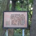 写真:松平頼重候下屋敷の跡
