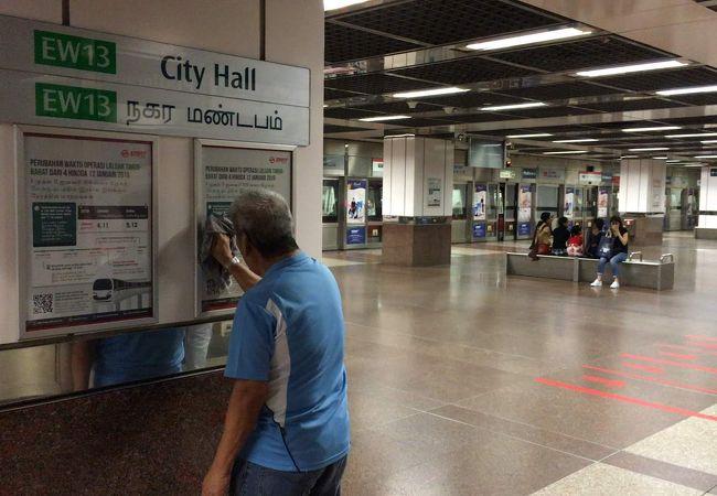 シティホール駅