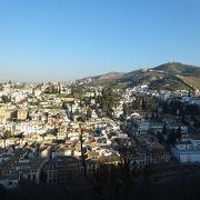 アルハンブラ宮殿からアルバイシンを眺める