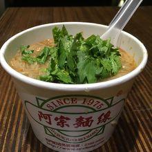 阿宗麺線 (士林分店)