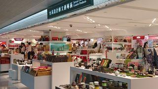 チャオ台湾店 (台北松山空港店)