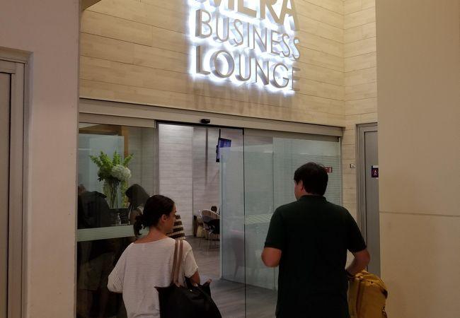 メラ ビジネスラウンジ (カンクン国際空港 第3ターミナル)