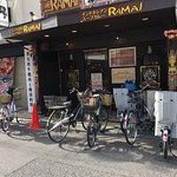 アジアンバー・ラマイ 大阪あびこ店