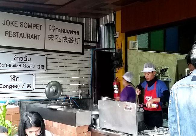 チェンマイではここのジョークが一番美味い
