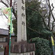 猪名部神社