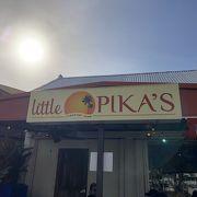 リトルピカズは近くて美味い