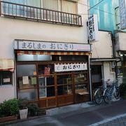 静岡駅近くの昭和な感じの店構えのおにぎり・静岡おでん屋さん
