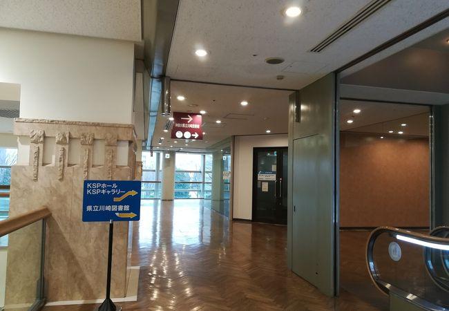 神奈川県立 川崎図書館