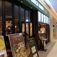 エリックサウス 東京ガーデンテラス店