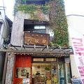 写真:横須賀 松坂屋