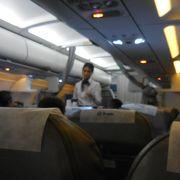 ブルガリア航空