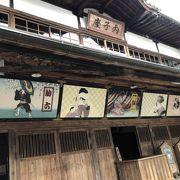 内子座   県内最古の木造劇場