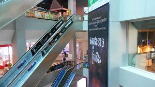 ソリア ショッピングセンター