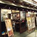 写真:丸亀製麺 キュービックプラザ新横浜店