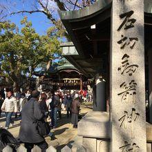 百度参りで有名な神社。