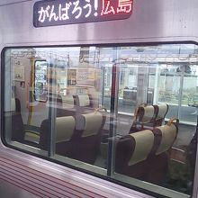 2018年12月現在、広島エリアでは運転を再開しておりますが、時刻は通常ダイヤと異なります