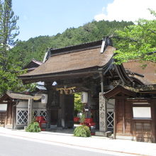 宿坊 大円院