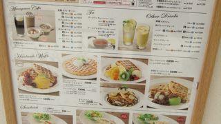 ブックス&カフェ 札幌ステラプレイス店