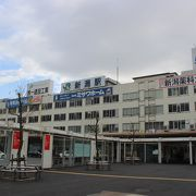 新潟市の観光はまずここから