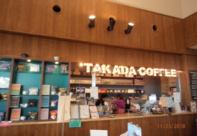 タカダコーヒー