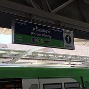 日本人たくさんの駅