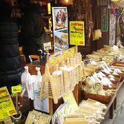 竹細工など、手作りが沢山。