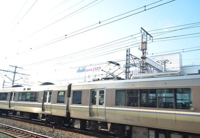 吹田駅 (JR)