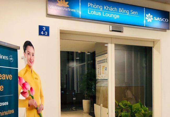 ベトナム航空ビジネスラウンジ (タンソンニャット国際空港)