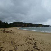 トゥドゥマリ浜 = 月の浜です