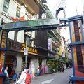 写真:沅陵商店街 (鞋子街)